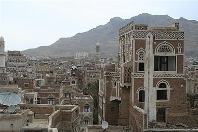 YemenCountryPage